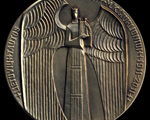 M. K. Čiurlionio 100-ųjų mirties metinių atminimo medalis